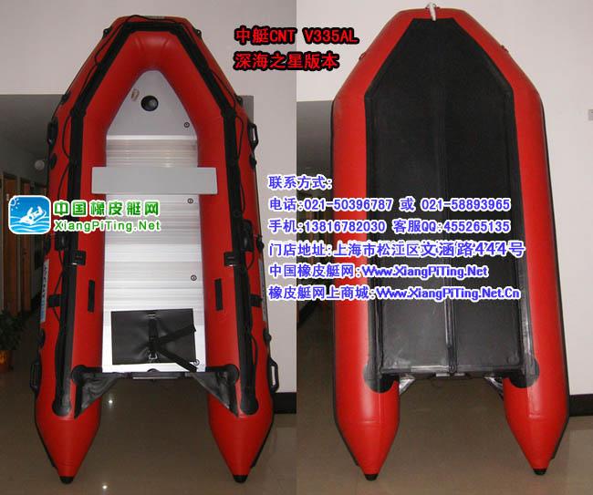 中艇深海之星335底部和船体尺寸