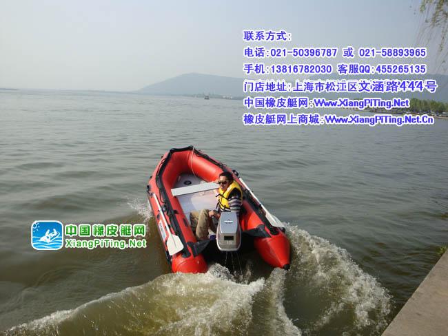 中艇V335AL(深海之星)版本  +  宗申2冲15p船外机