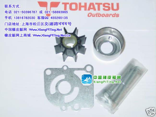 东发(TOHATSU)4冲9.9,15,18 HP水泵体总程(362-87322-0  2 stroke & 4 stroke)