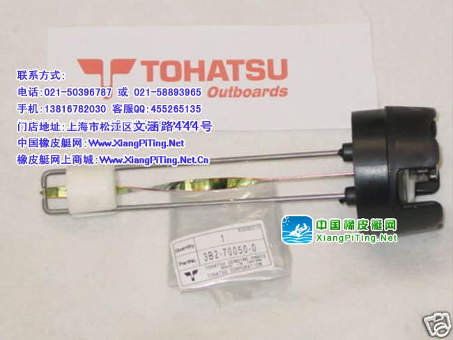 东发(TOHATSU)12 Liter Tank油箱盖