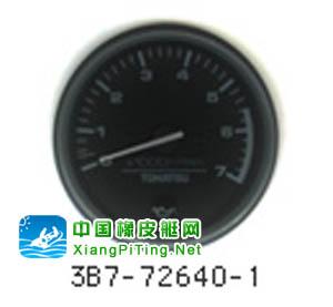 东发(Tohatsu)转速表3B7-72640-1