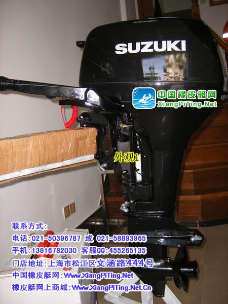 铃木(Suzuki)2冲程 DT15P马力船外机外观1