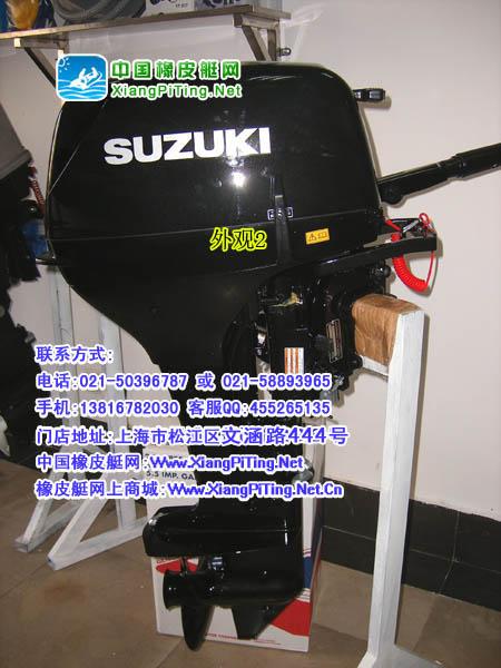 铃木(Suzuki)2冲程 DT15P马力船外机外观2