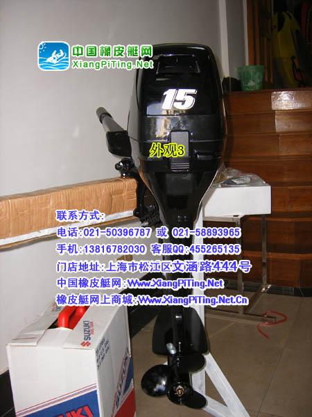 铃木(Suzuki)2冲程 DT15P马力船外机外观3