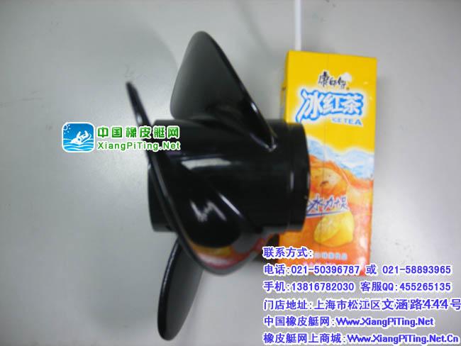 东发(TOHATSU)2冲5 6匹 4冲5 6匹螺旋桨