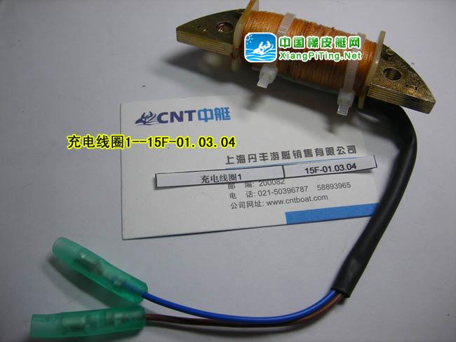 海的(Hidea)充电线圈1--15F-01.03.04