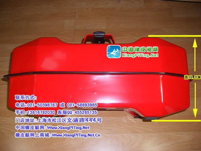 船舶、游艇、汽车专用油箱--5L(升)-高度16.2CM