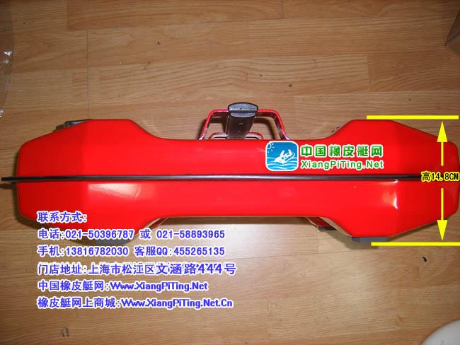 10L油箱(高度14.8cm)