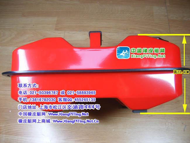船舶、游艇、汽车专用油箱--20L(升)高度